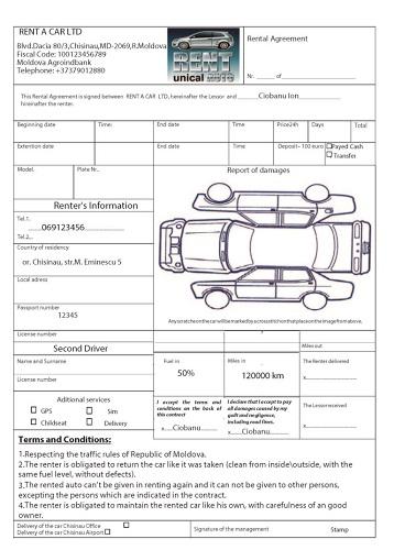 Бланк с указаниями повреждение при аренде авто - фото
