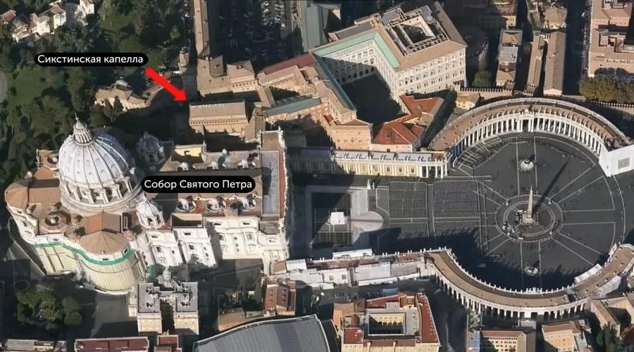 Местонахождение Сикстинской капеллы в Ватикане (вид сверху) - фото